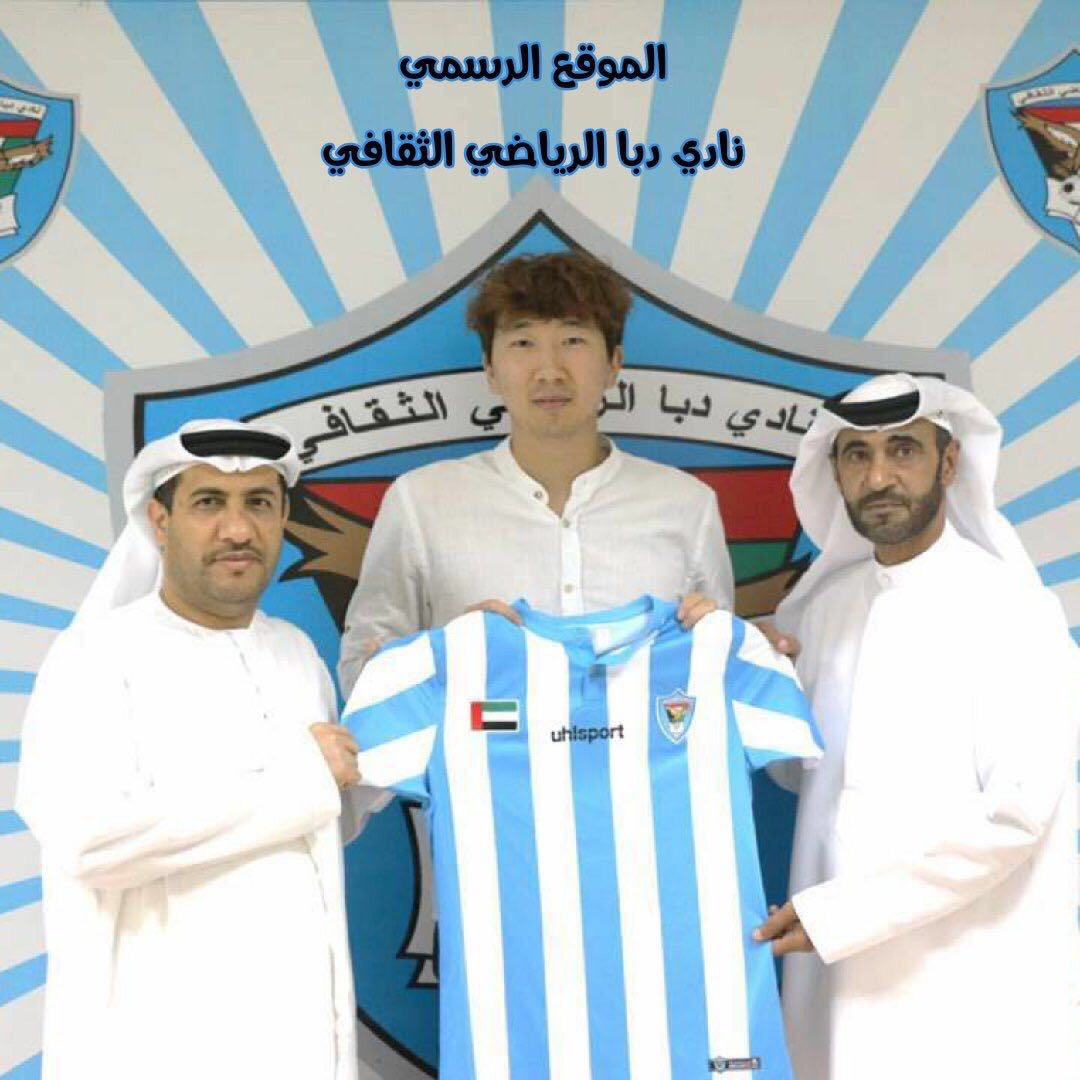 دبا الفجيرة يتعاقد مع لاعب من كوريا الجنوبية