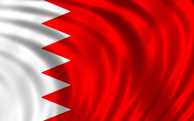 إسقاط الجنسية عن 10 بحرينيين في قضية إرهاب