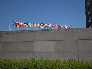 دعوات في العديد من الدول للاستفتاء على البقاء في الاتحاد الأوروبي