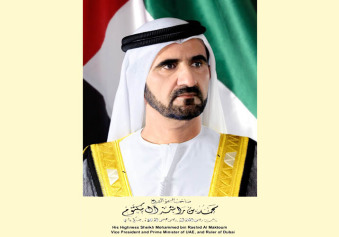 محمد بن راشد يوجه بإقامة