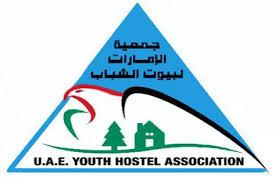 جمعية الامارات لبيوت الشباب تنظم مبادرة
