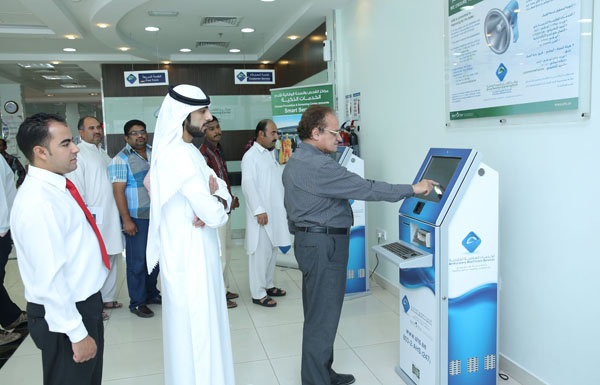 الإمارات الأولى عربياً والثامنة عالمياً في مؤشر الخدمات الإلكترونية والذكية