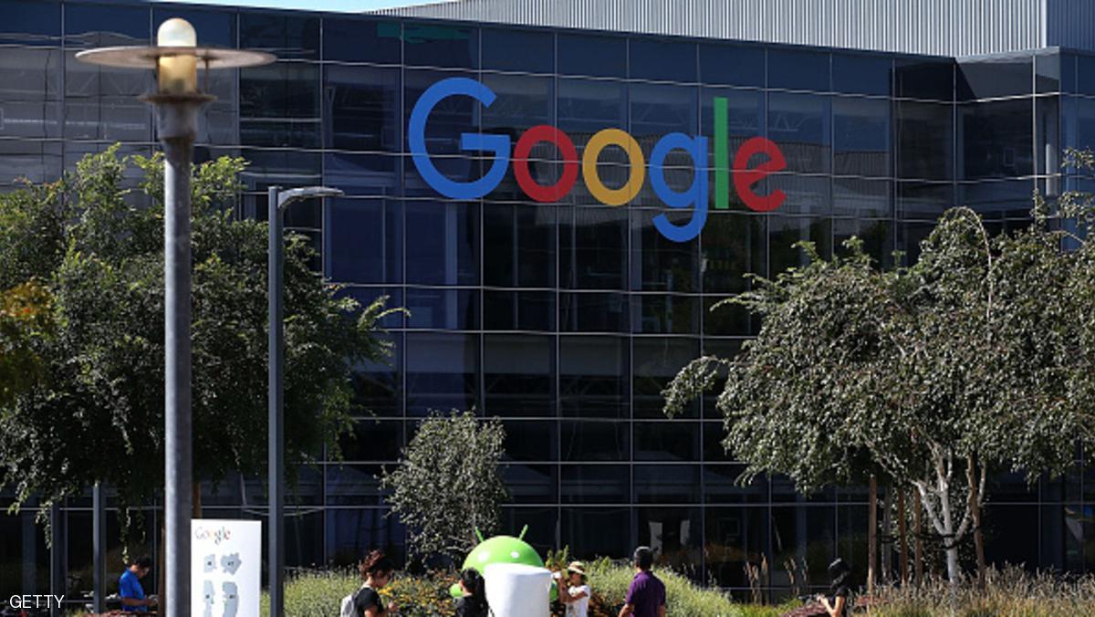 غوغل تحذر المستخدمين: حكومات تتجسس عليكم