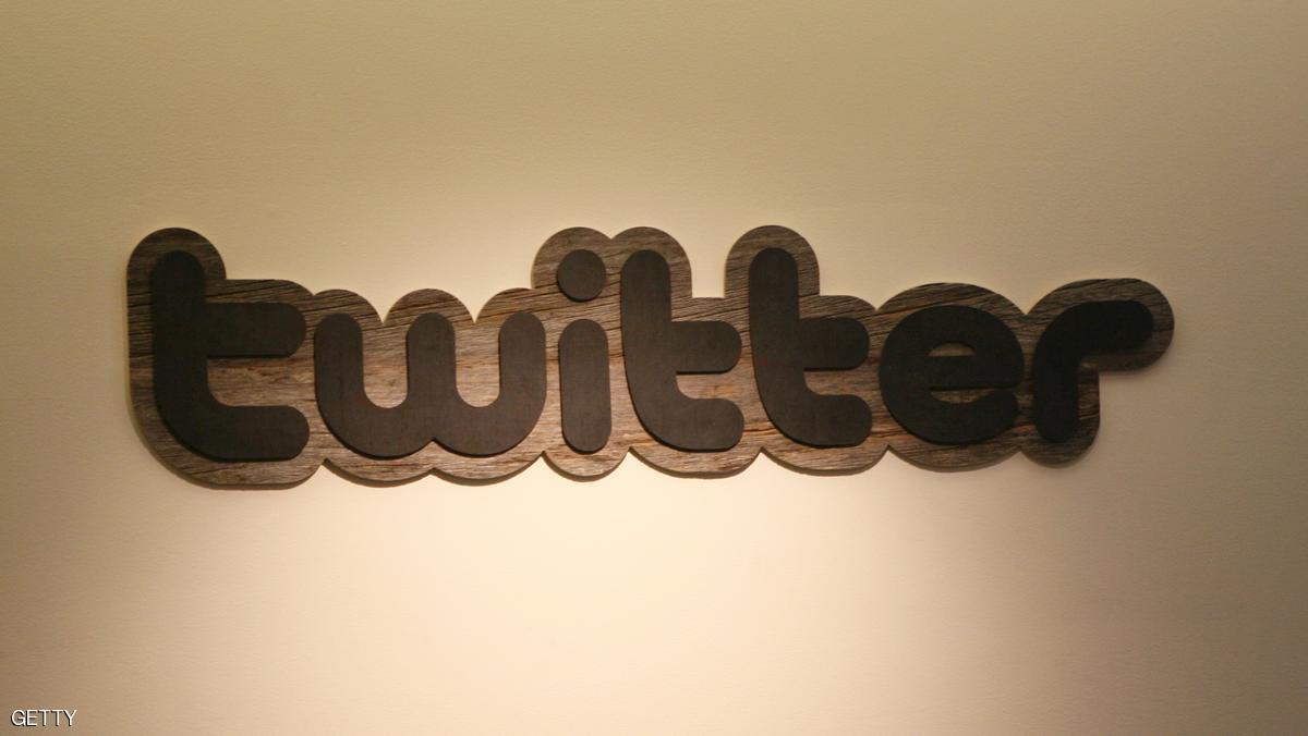 تحرك سريع لتويتر وفيسبوك لحذف المحتوى المتطرف