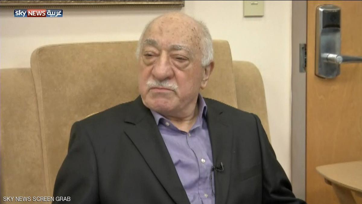 غولن: لست قلقا من تسليمي لتركيا
