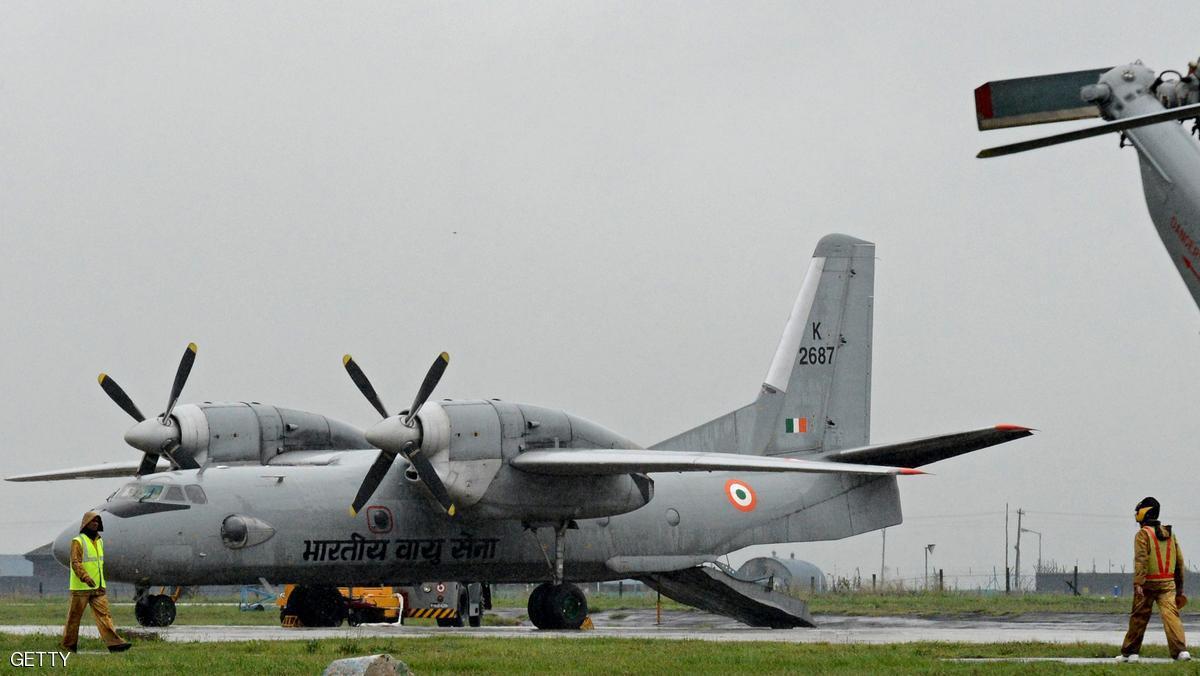 اختفاء طائرة سلاح جو هندية تحمل 29 شخصا