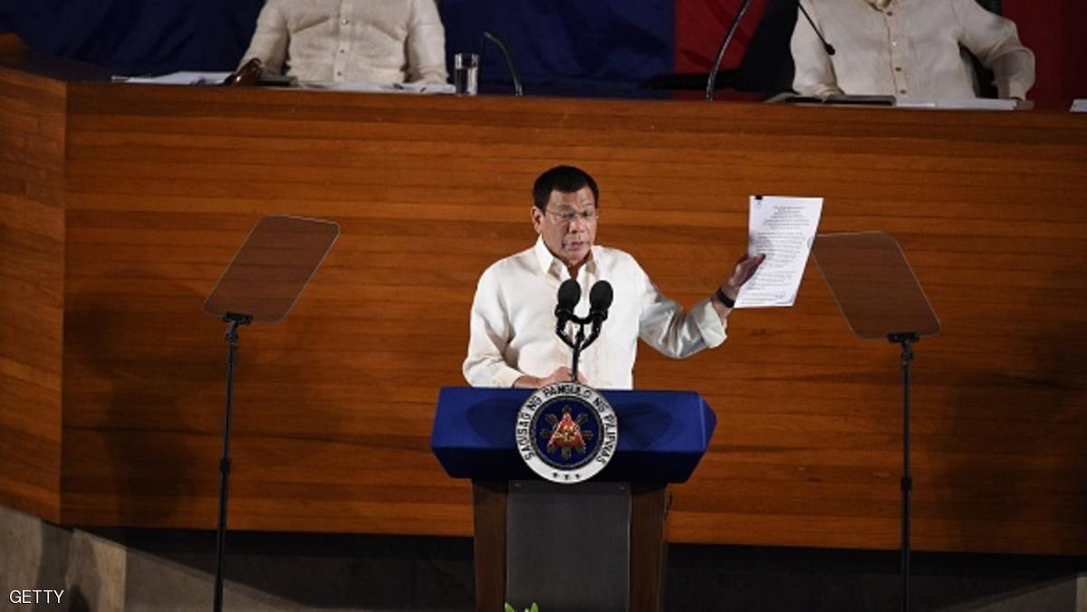 الرئيس الفلبيني يعلن هدنة مع المتمردين الشيوعيين