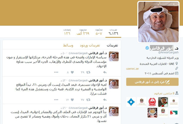 قرقاش: سياسة الإمارات دعم الاستقرار والتصدي للإرهاب