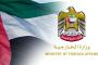 غارة أميركية تقتل 3 من القاعدة باليمن