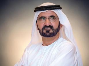 فخر الإمارات