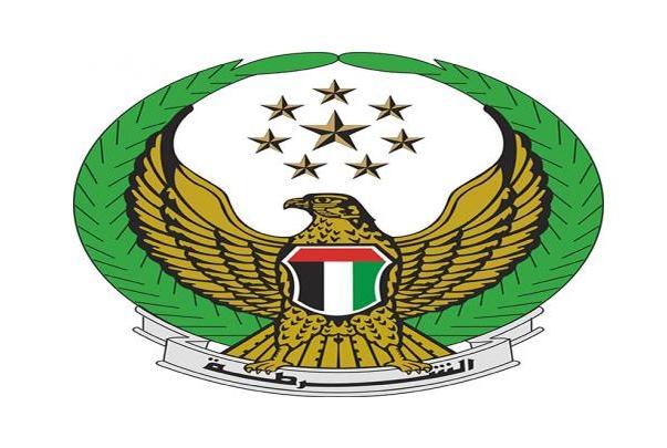 شرطة أبوظبي تلغي قرار تخفيض نسبة 50% من تحصيل المخالفات المرورية