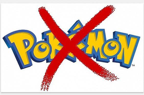 طريقة لحذف لعبة بوكيمون جو من شبكة الانترنت