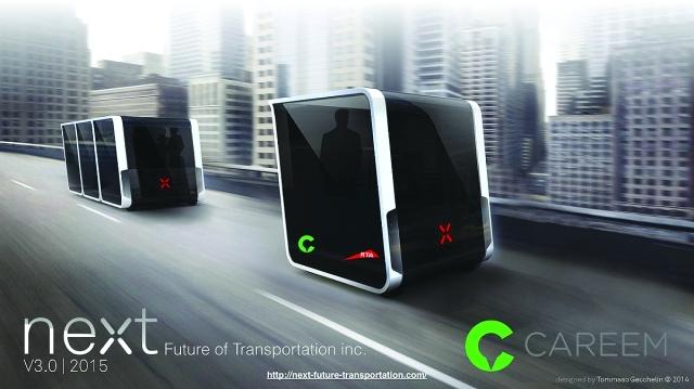 حلول نقل ذاتية القيادة في دبي
