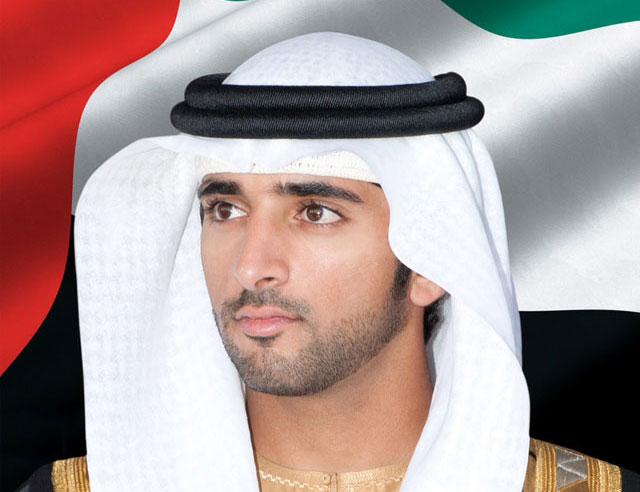 حمدان بن محمد يطلق مبادرة