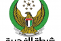 شما المزروعي تدعو للتفاعل مع البرنامج الوطني لقيم الشباب الإماراتي