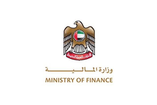 وزارة المالية توقف رواتب 280 موظفاً لشهر يوليو الجاري