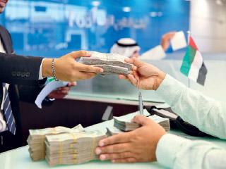 «النقد الدولي»: اختبارات الجهد تؤكد صلابة القطاع المصرفي في الدولة