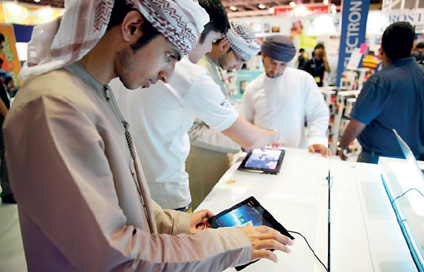 الإمارات الأولى عربياً على مؤشر الجاهزية الشبكية 2016