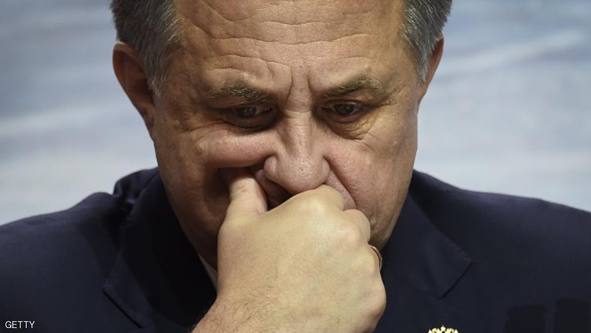 غضب روسي من إيقاف