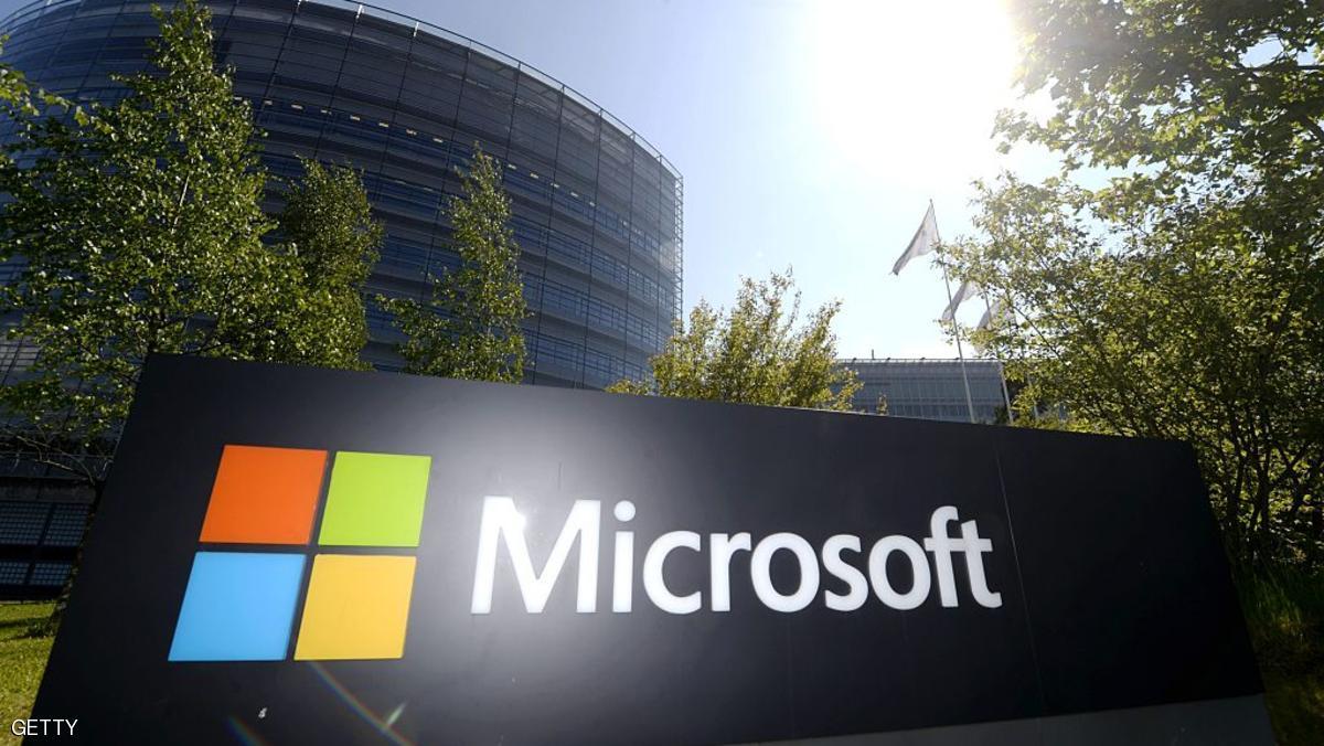 مايكروسوفت تعتذر للسعوديين عن ترجمة