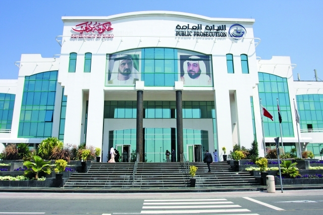 نيابة دبي تحيل موظفاً اختلس نصف مليون درهم