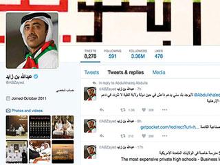 عبدالله بن زايد: لا بلد سنياًً يدعم «داعش» بينما دولة «ولاية الفقيه» تدعم الإرهاب