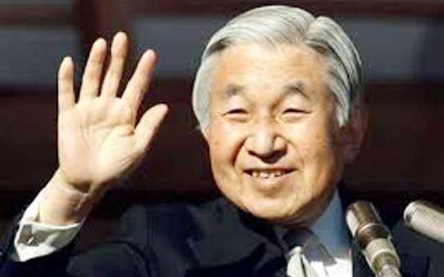 اليابانيون ينتظرون فحوى الرسالة النادرة لإمبراطورهم اليوم