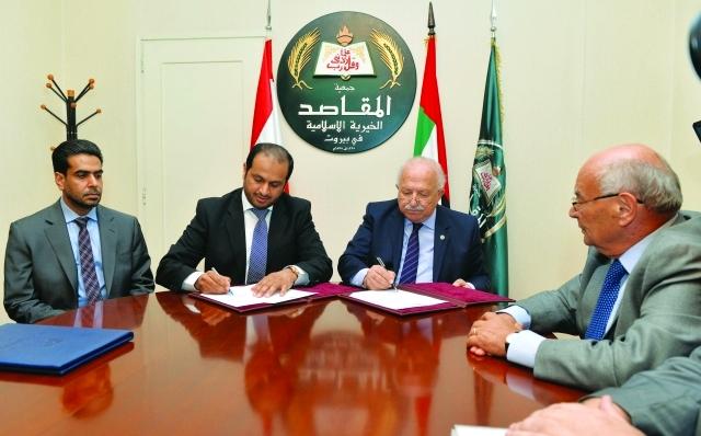 الإمارات تخصص 10 ملايين دولار لدعم تشغيل مستشفى خليفة في شبعا اللبنانية