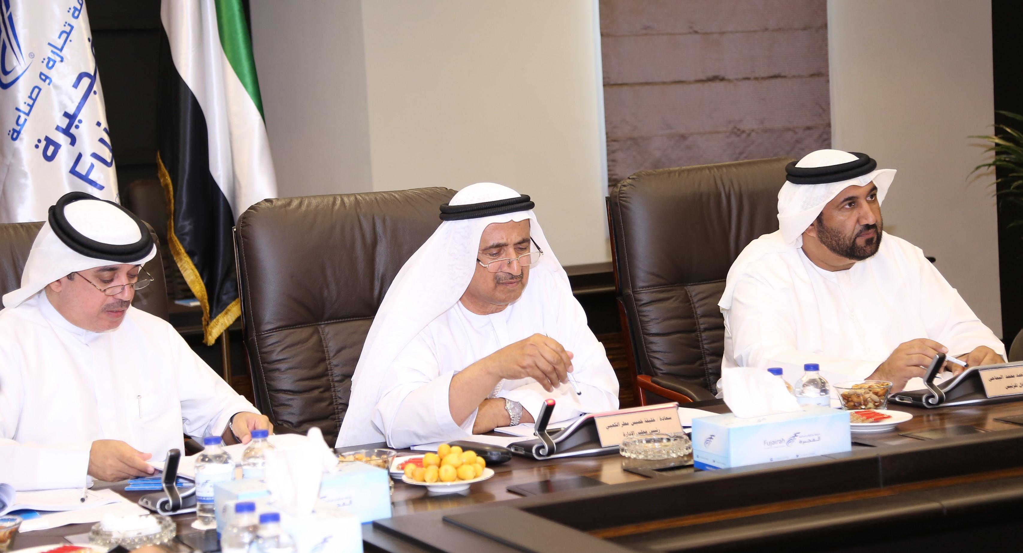 غرفة الفجيرة تعتمد تنظيم مؤتمر التطوير والاستثمار  العقاري والصناعي
