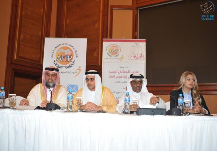 تدشين المبادرة العربية الخليجية البرلمانية لمواجهة التهديدات الإيرانية