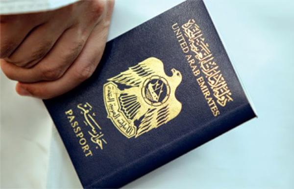 بوتسوانا تعفي مواطني الدولة من تأشيرة الدخول المسبقة