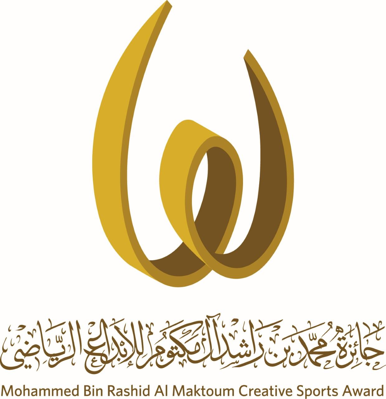 إطلاق التطبيق الذكي لجائزة محمد بن راشد آل مكتوم للإبداع الرياضي