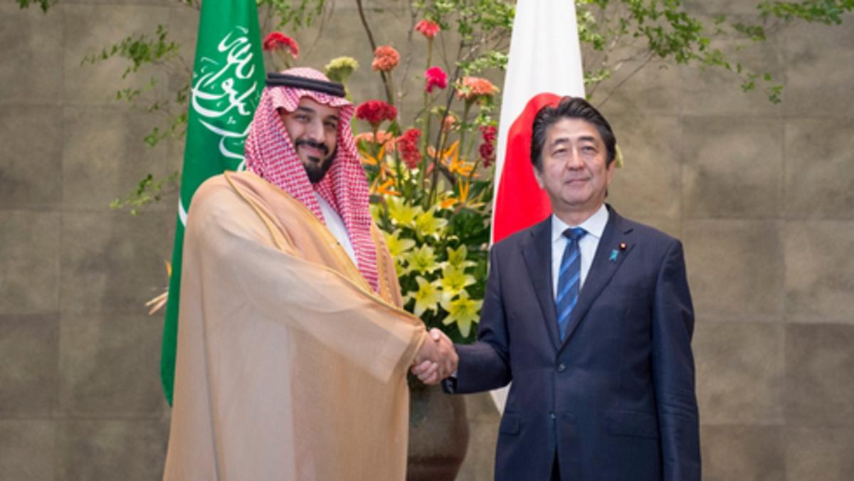السعودية واليابان.. 7 مذكرات تفاهم