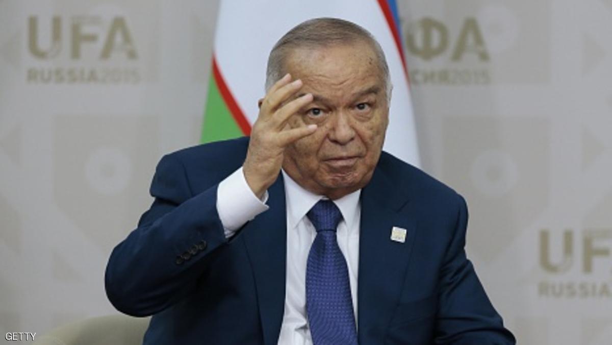 وفاة الرئيس الأوزبكي، إسلام كريموف