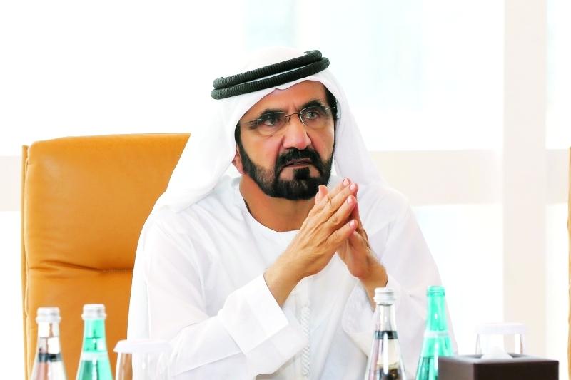 تشكيل مجلس أمناء «جائزة محمد بن راشد للمعرفة»