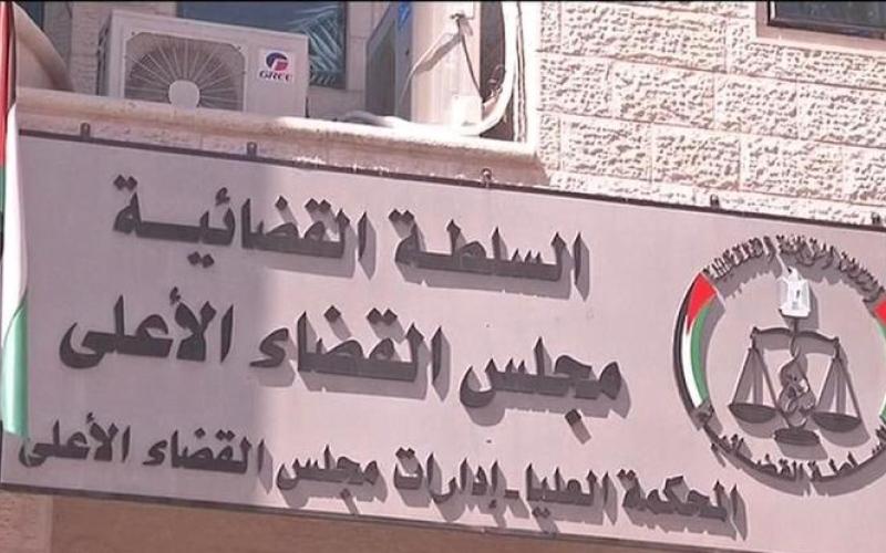 القضاء يؤجل الانتخابات الفلسطينية