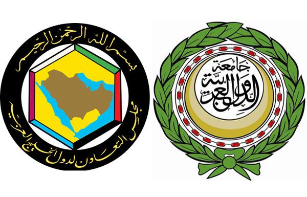 قلق عربي وخليجي من موافقة الكونغرس على قانون يجيز مقاضاة الدول