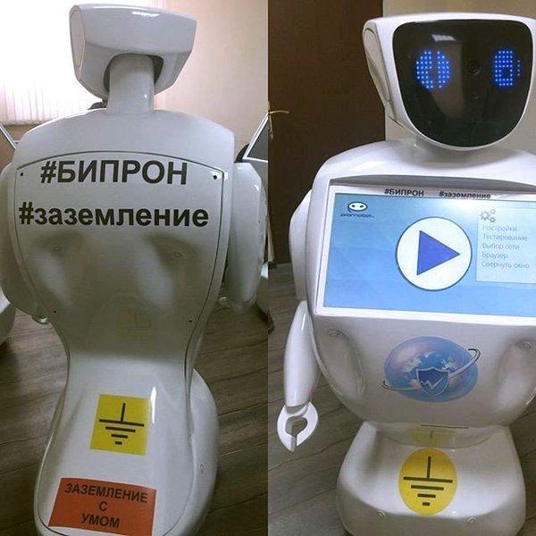 الشرطة الروسية تقبض على روبوت هرب إلى الشارع