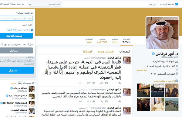 قرقاش: قلوبنا اليوم في الدوحة ترحما على شهداء قطر الشقيقة