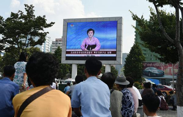 كوريا الشمالية تجري تجربة نووية خامسة والعالم قلق
