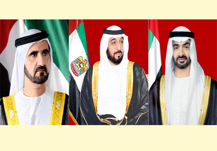 رئيس الدولة ونائبه ومحمد بن زايد يهنئون خادم الحرمين الشريفين باليوم الوطني للمملكة