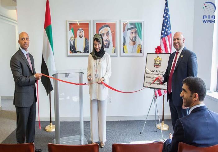 افتتاح قنصلية الدولة في نيويورك