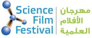 الفجيرة للثقافة والإعلام تنظم مهرجان الأفلام العلمية خلال أكتوبر المقبل
