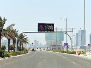 نظام جديد بإشارات ذكية لتنظيم حركة المرور في أبوظبي