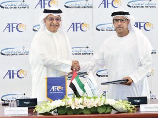 «مطارات أبوظبي» راعياً رسمياً لبطولات الاتحاد الآسيوي