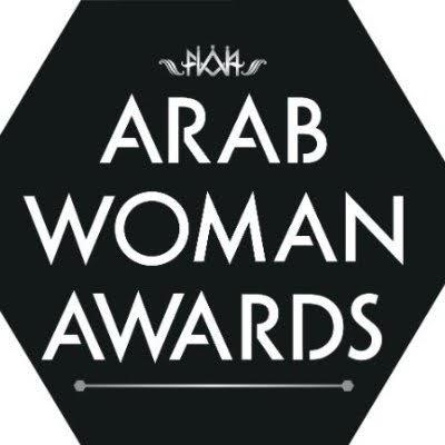 جائزة المرأة العربية 2016 تفتتح أبوابها للمرشحات