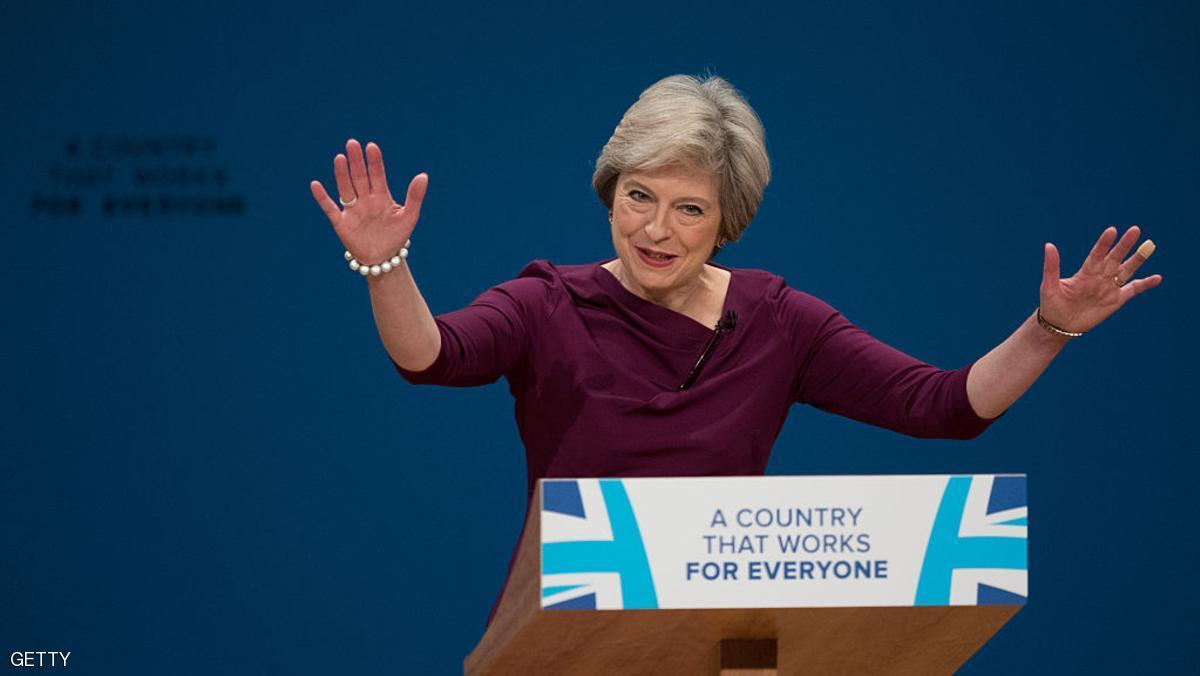 رجال الأعمال يدعون بريطانيا إلى تفادي بريكست