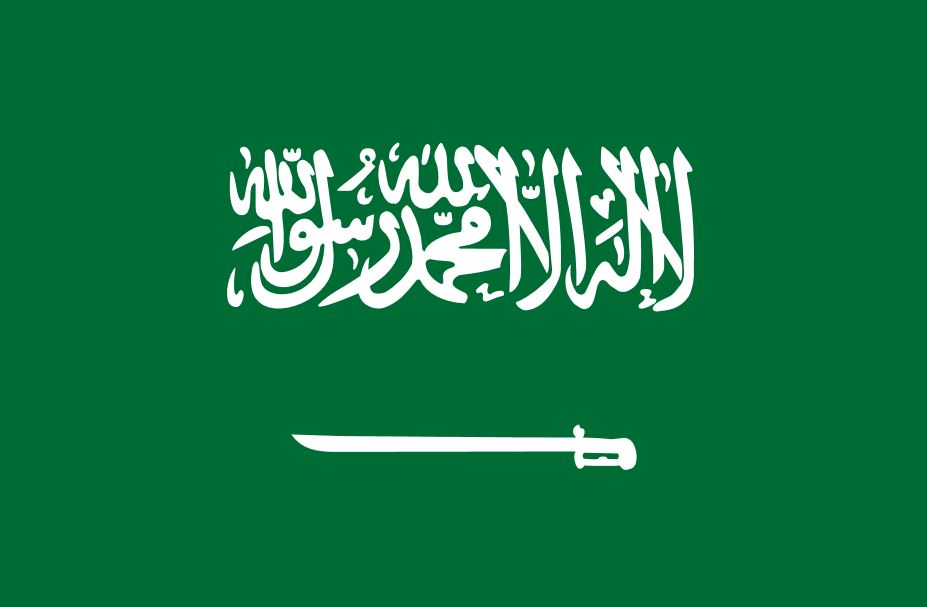 السعودية تضع شخصين ومؤسسة مرتبطين بحزب الله على لائحة الإرهاب