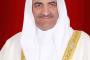 محمد بن زايد يستقبل رئيس أريتريا