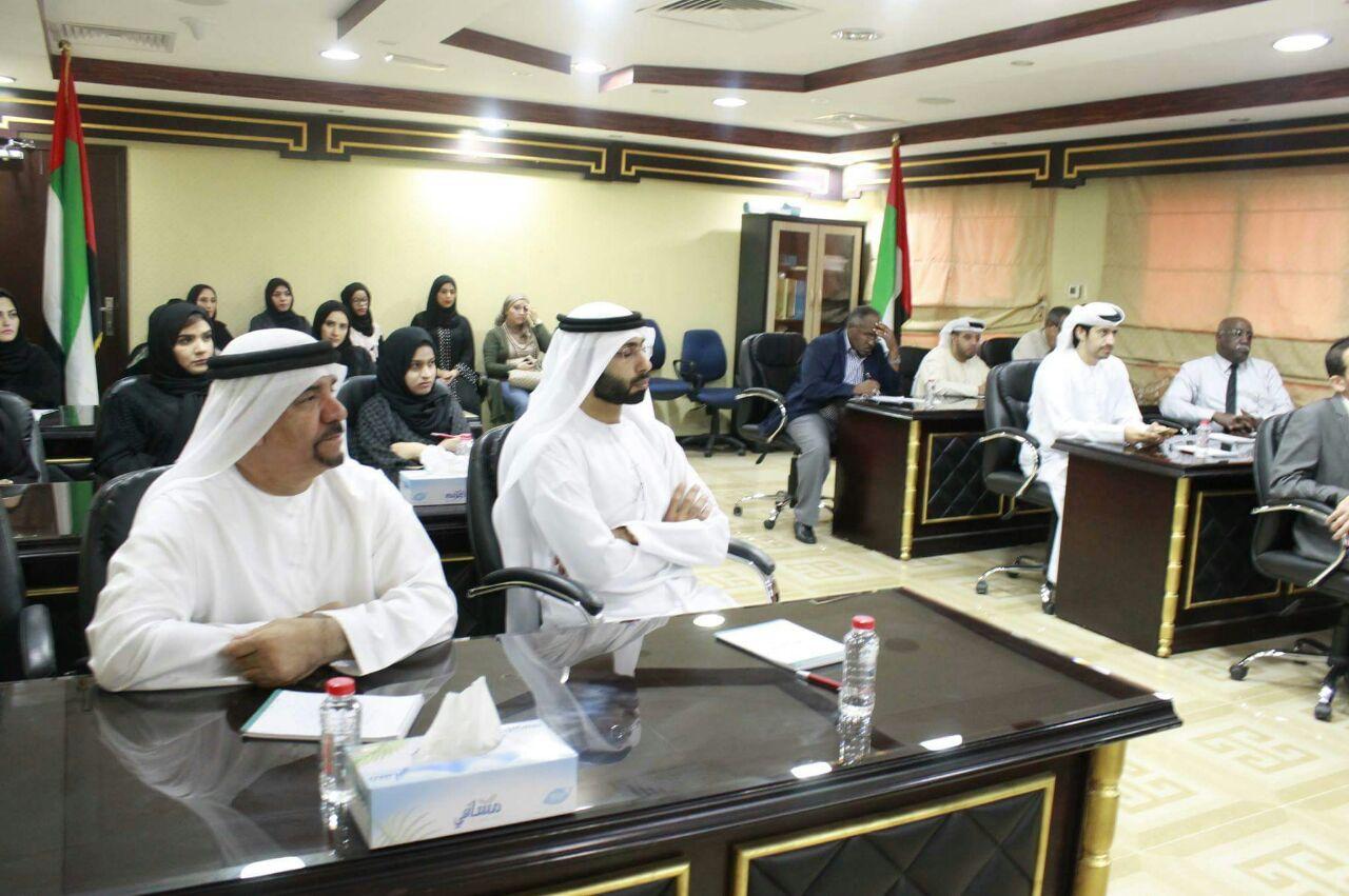 جامعة الفجيرة تقدّم ندوة تعريفية لموظفي الدوائر الحكومية في الفجيرة